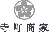 寺町商家(長野市の有形文化財)公式ホームページ
